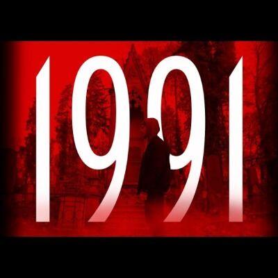 Кашляючий Ед – 1991