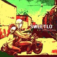 Sweetlo - Я-романтика