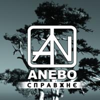 Anebo - Справжнє