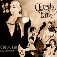 Lush Life - Кава з молоком