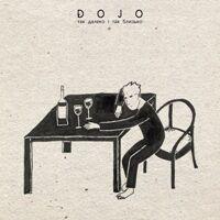 Dojo - Так далеко і так близько