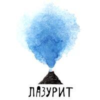 Синя Вапа - Лазурит
