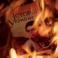 ТІК - Люби ти Україну