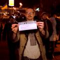 Майкл Щур - Гітарний перебор (офіційне відіо)
