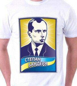 "Футболка ""Степан Бандера 02"""