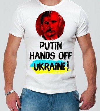 """Футболка """"Hands off"""""""