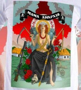 "Футболка ""Мама анархія"""