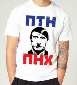"""Футболка """"ПТН - ПНХ 02"""""""