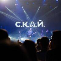 С.К.А.Й. - Україно