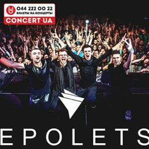 Анонс: Epolets у концерт-холі Sentrum (02.04.2015)
