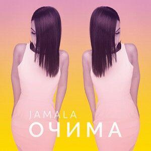 Джамала - Очима (Сингл)