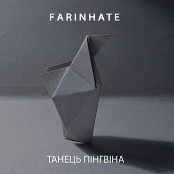 Farinhate - Танець пінгвіна (Скрябін cover)