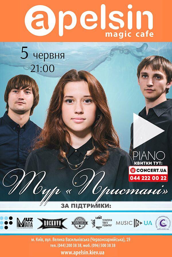 PIANO_tur_Kiyiv