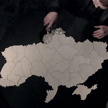 Procrust - Україна понад усе