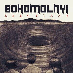 Bohomolnyi – Божевілля (EP)