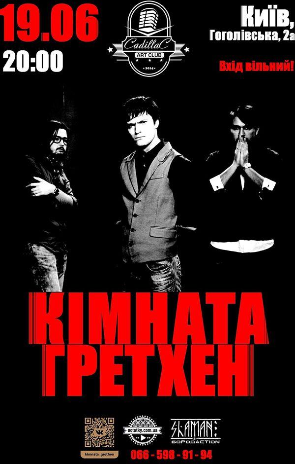 kimnata-cadillac