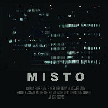 Onuka - Misto (Кліп)