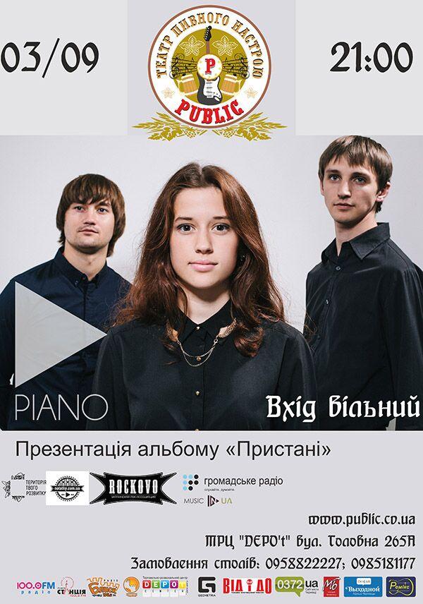 PIANO_Chernivtsi-small