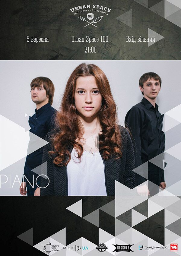 PIANO_Ivano-Frankivsk-small