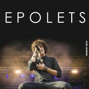 Анонс: День народження фронтмена Epolets у Києві