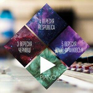 PIANO їдуть із сольними виступами до Чернівців та Івано-Франківська