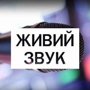 Юра Самовiлов – Акустичний EP