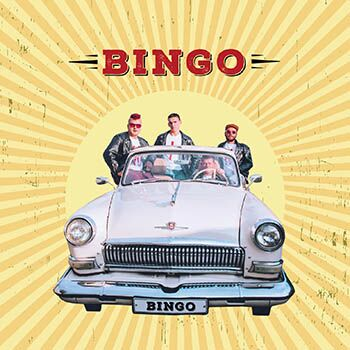 Bingo – The Back Seat Bingo