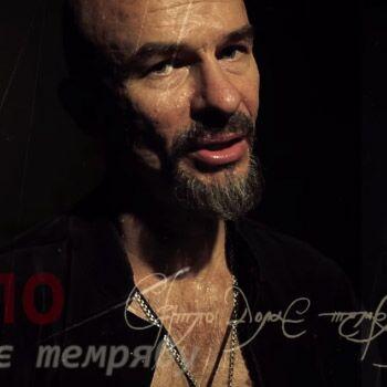 Гайдамаки, А. Макаревич, M. Maleńczuk – Тільки любов залишить тебе живим (Кліп)