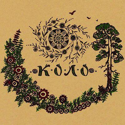Kolo – EP