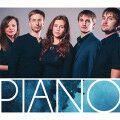 Нову пісню PIANO першими почують Київ та Львів
