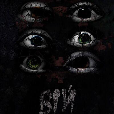 Баbай – Вій