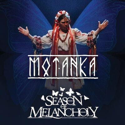 Унікальне метал-шоу від MOTANKA та Season of Melancholy