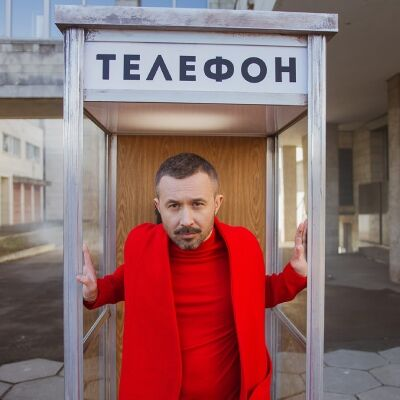 Сергій Бабкін – Моє кохання