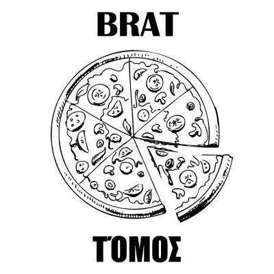 BRAT – Томос