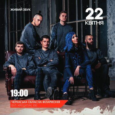 Гурт MNISHEK у Черкасах - серці і культурному осередку України