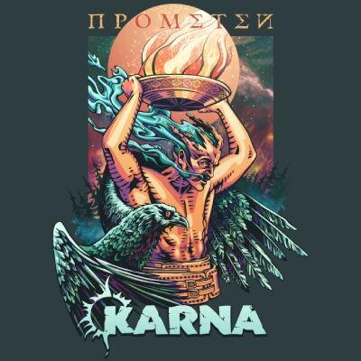 KARNA – Прометей