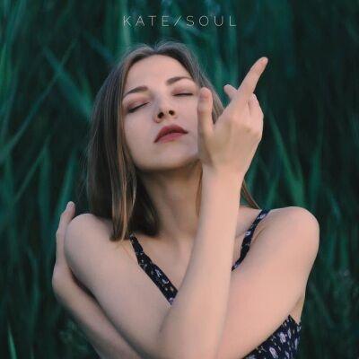 Kate Soul – У вагоні