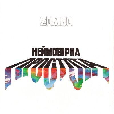 ZOMBO – Неймовірна простота