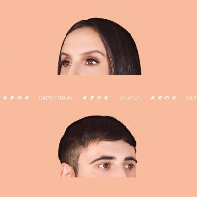 Jamala & Cape Cod – Крок