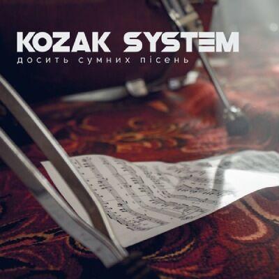 Kozak System – Досить сумних пісень