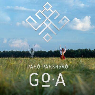 Go-A – Рано-раненько