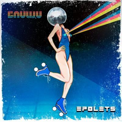 Epolets – Блищи