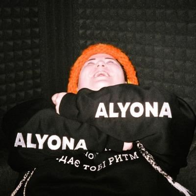 alyona alyona – Велика й смішна