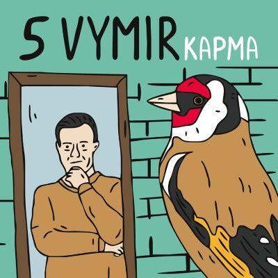 5 Vymir - Карма ЕР