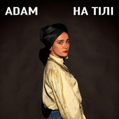 ADAM – На тілі
