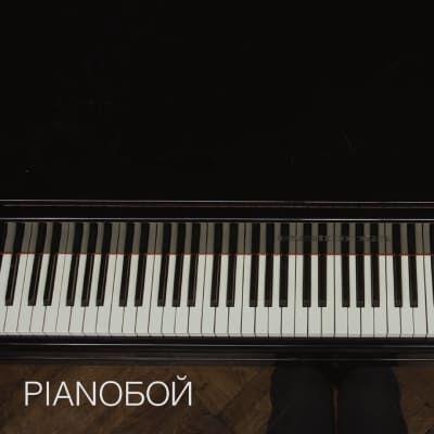 Pianoбой – Я можу все