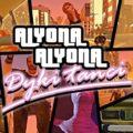 alyona alyona – Дикі танці