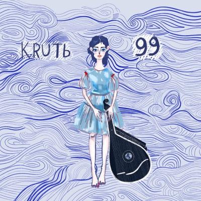 KRUTЬ – 99