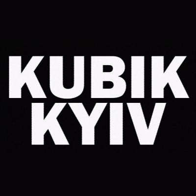 KUBIK – Києве мій