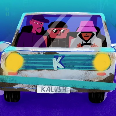 KALUSH – В тренді пафос